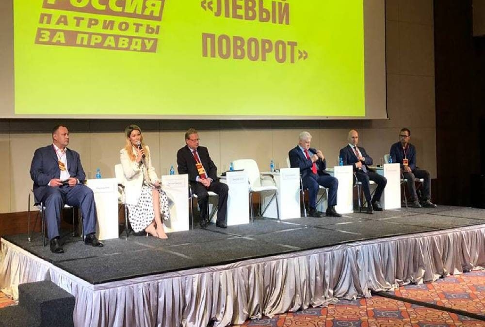 Во Владивостоке состоялся Восточный Медиафорум «Левый поворот»