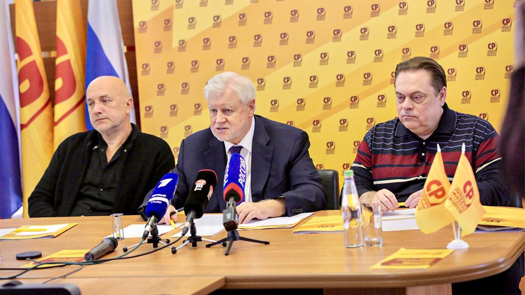 Совещание Предвыборного штаба Партии «Справедливая Россия — За Правду»