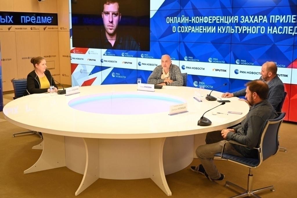 Большая Конференция Захара Прилепина о сохранении культурного наследия 1