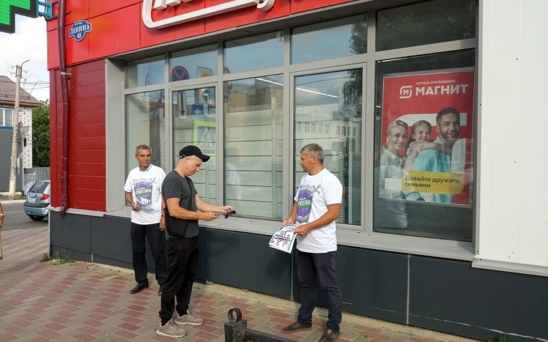 Борьба с завышенными ценами в Рязанской области