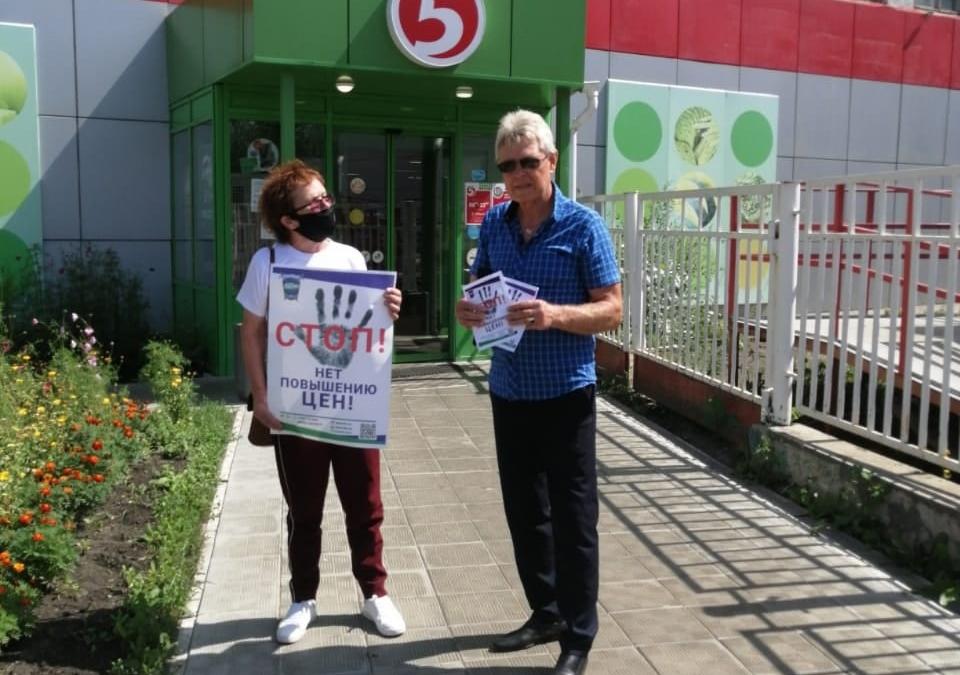 Борьба с завышенными ценами на продовольствие в Мордовии