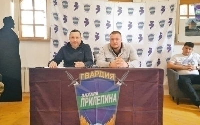 Большая предвыборная пресс-конференция Гвардии Захара Прилепина