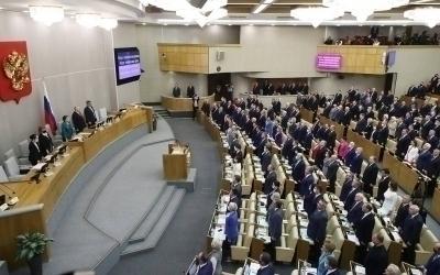Государственная Дума VIII созыва приступила к работе