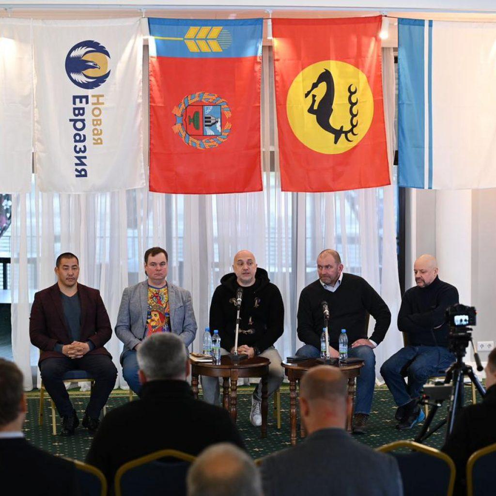 На Алтае состоялась конференция общественного движения «Новая Евразия» 1