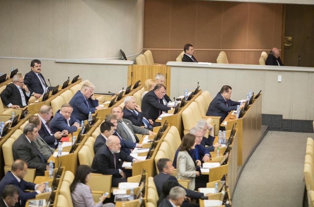 «Справедливая Россия – За Правду» против правительственного законопроекта об исполнении федерального бюджета