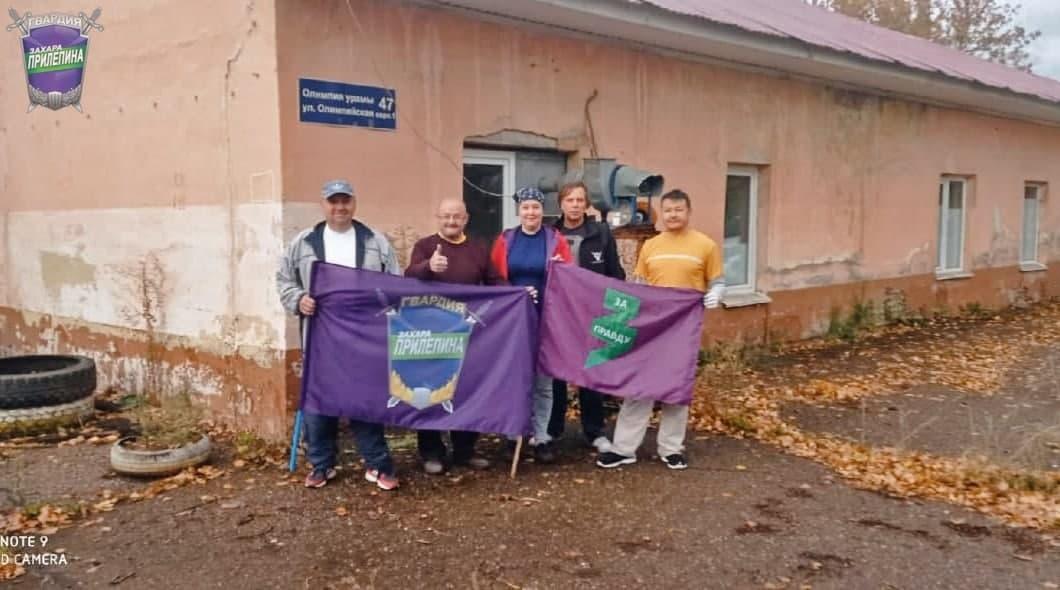 Активисты Гвардии Захара Прилепина в Республике Башкортостан продолжают волонтерскую деятельность